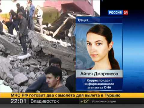 Strong earthquake in Turkey. News on Russian TV. 23/10/2011